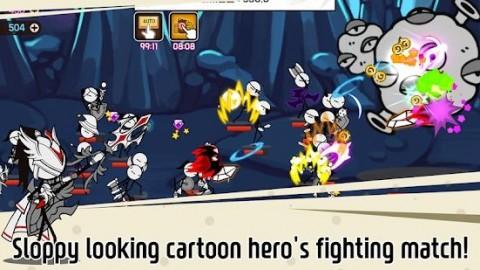 卡通傳說截圖(3)