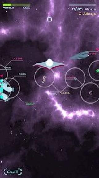 超空間精英截圖(3)