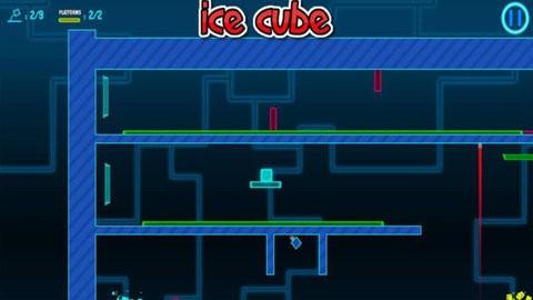 跳動冰塊截圖(1)