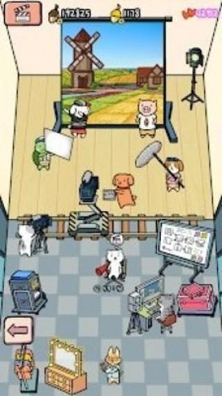 动物电影院免费版截图(2)