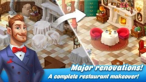 餐厅复兴免费版截图(2)