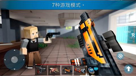 我的世界疯狂枪战中文版截图(4)