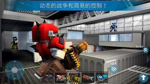我的世界疯狂枪战中文版截图(2)