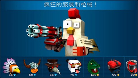 我的世界疯狂枪战中文版截图(1)