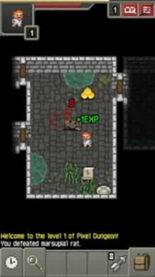 破碎地牢游戏中文版截图(3)