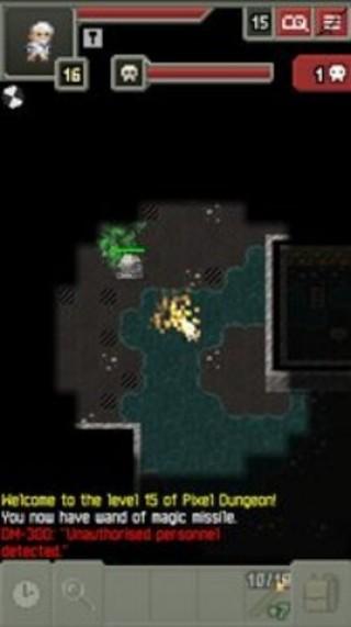 破碎地牢游戏中文版截图(2)