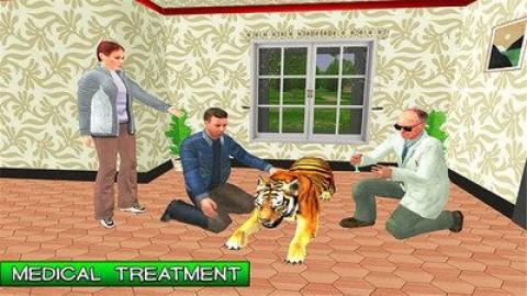 家庭宠物老虎截图(3)