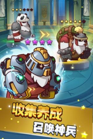 江湖大俠截圖(2)