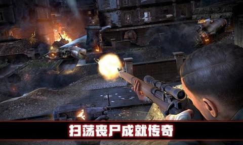 末日生存狙击之王截图(3)
