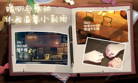 藍橋咖啡館截圖(2)