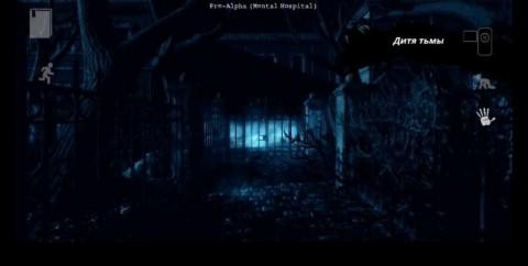 精神病院6惡魔之子截圖(3)