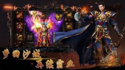 九域神皇截图(1)