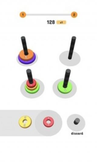 套圈圈3D截圖(2)