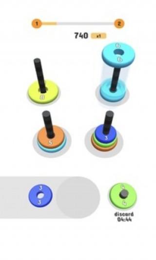套圈圈3D截圖(1)