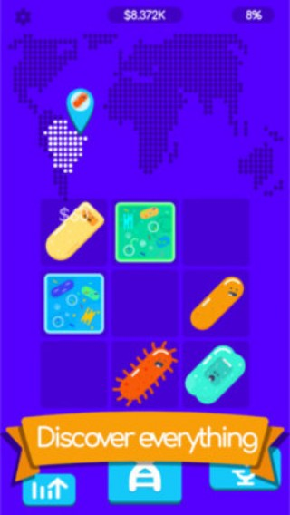 細菌世界合成截圖(3)