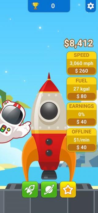 火箭天空截图(2)