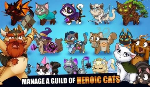 城堡猫中文版截图(1)
