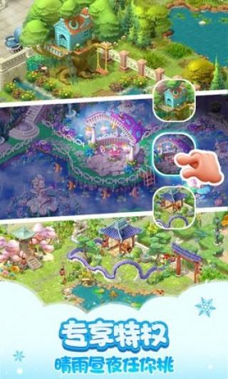 梦幻花园我的消除世界截图(2)