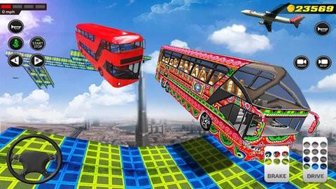 天空轨道巴士驾驶模拟3D截图(1)