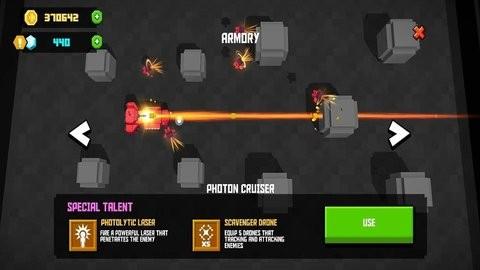 坦克的爆炸截图(1)