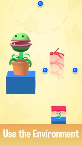 人類植物投食截圖(1)
