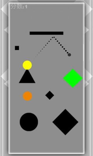 魔力球球弹弹弹截图(4)