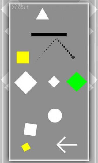 魔力球球弹弹弹截图(2)