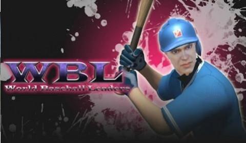 世界棒球領袖截圖(3)