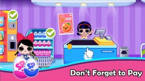 娃娃超市截圖(3)