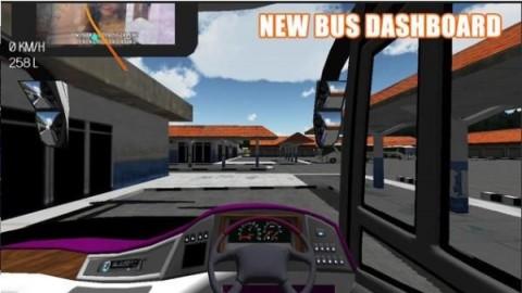 ES巴士模拟器截图(2)