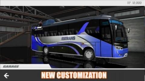 ES巴士模拟器截图(1)