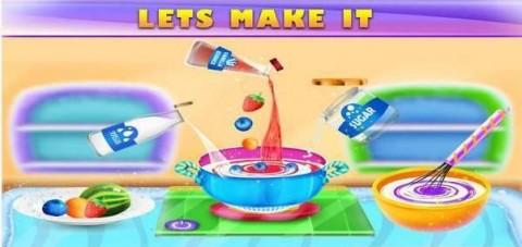 冰淇淋冰棒機截圖(2)