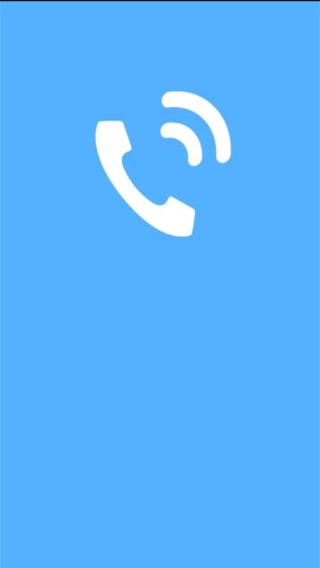 省話費電話截圖(1)