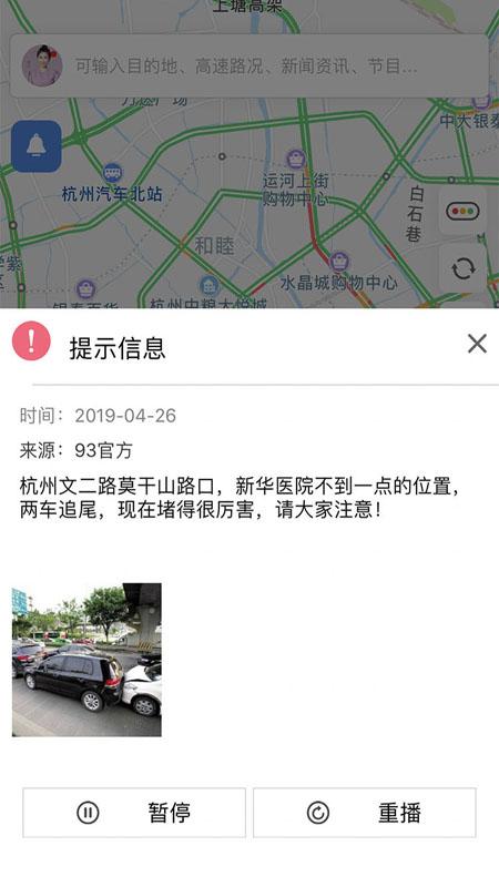 浙江+截圖(1)