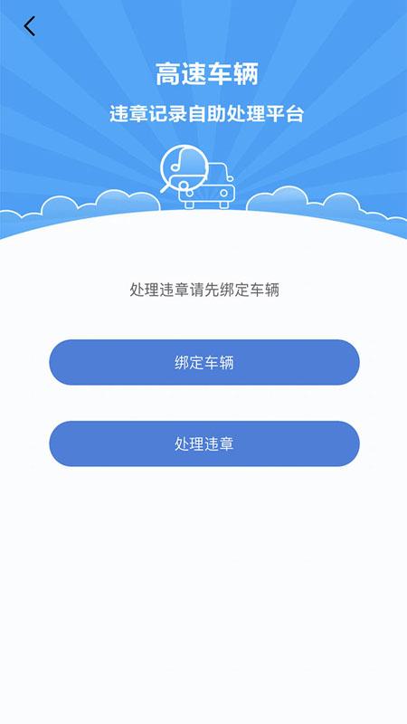 浙江+截圖(4)