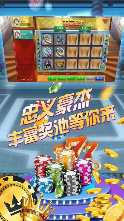 小金欢乐游戏截图(2)