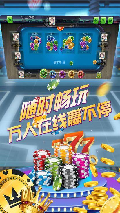 小金欢乐游戏截图(3)