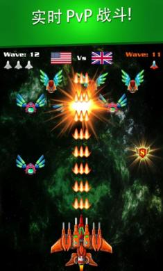 银河袭击:独立行动截图(2)