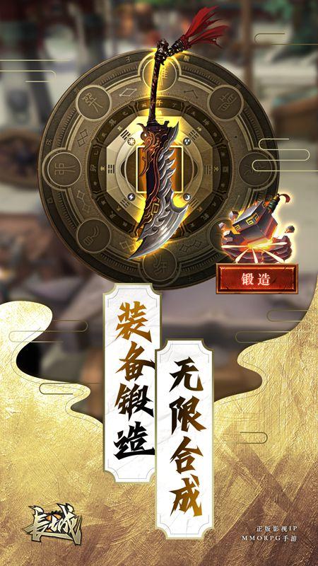 长城截图(4)