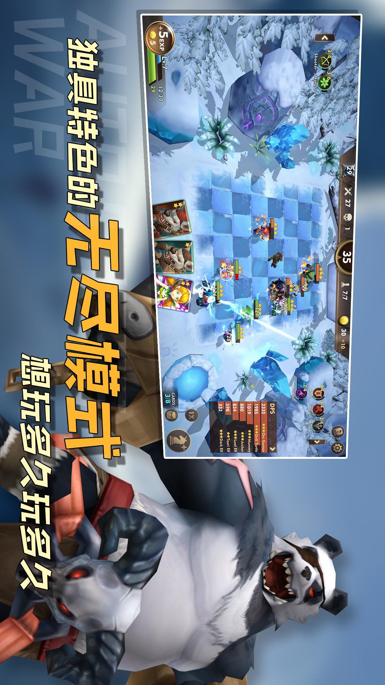 方塊世界截圖(5)
