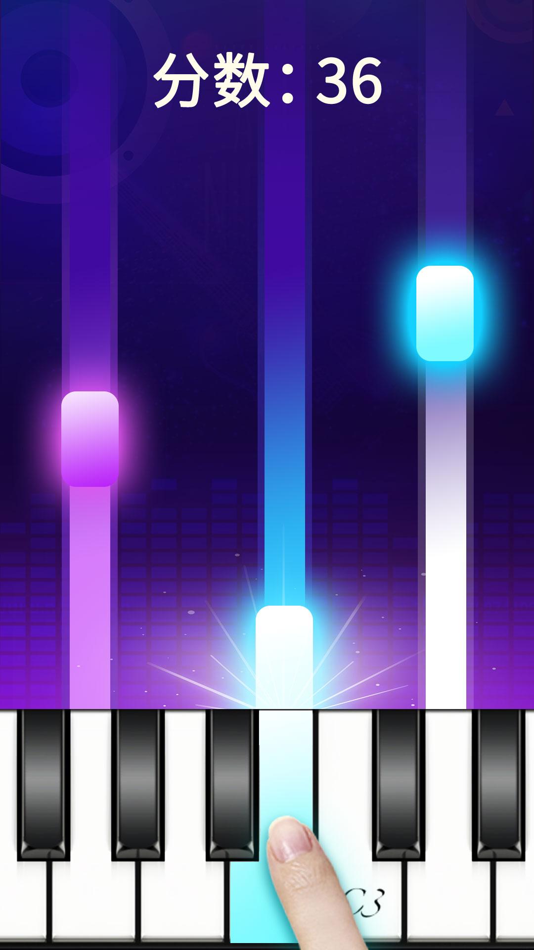 钢琴手截图(1)