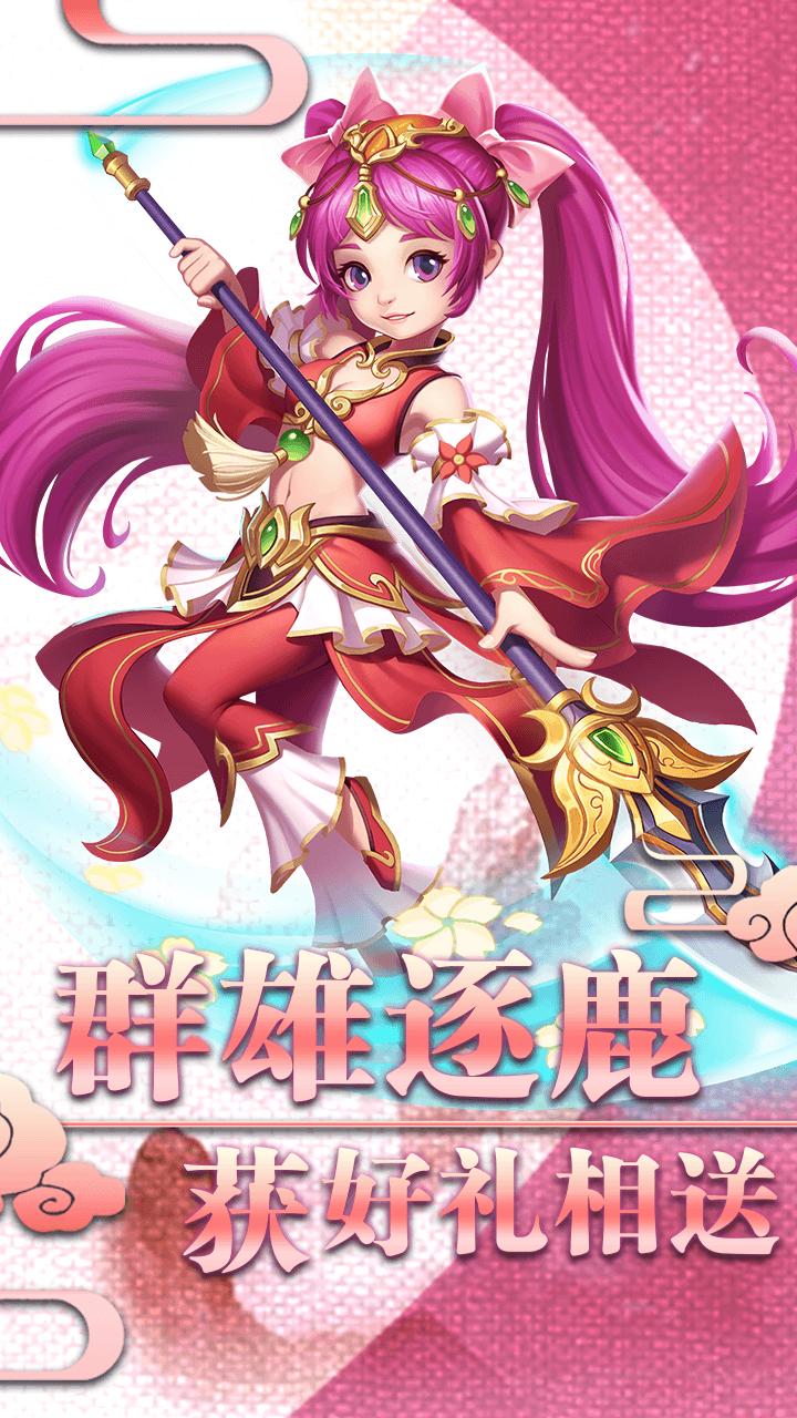 西游记之天蓬元帅截图(2)