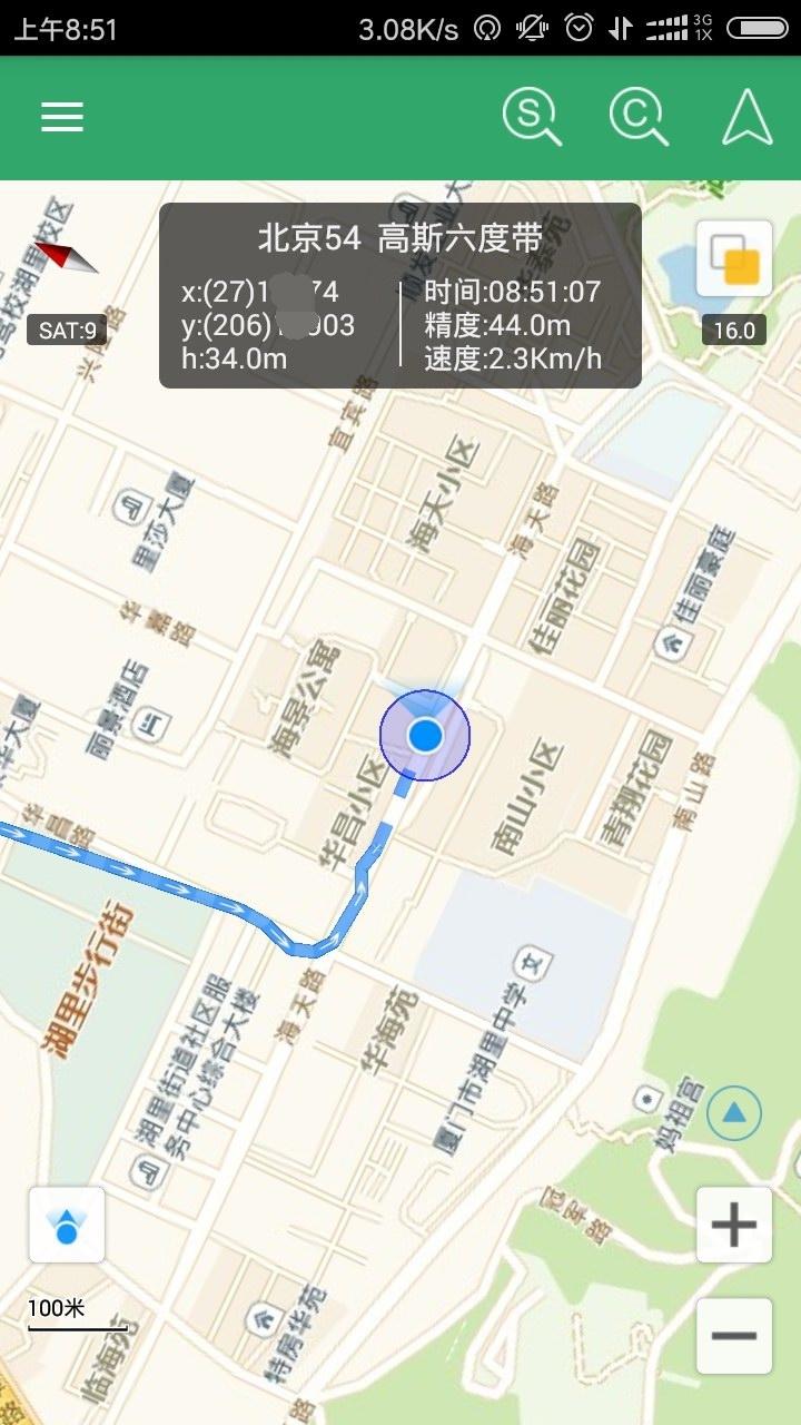 步行者坐标导航截图(1)