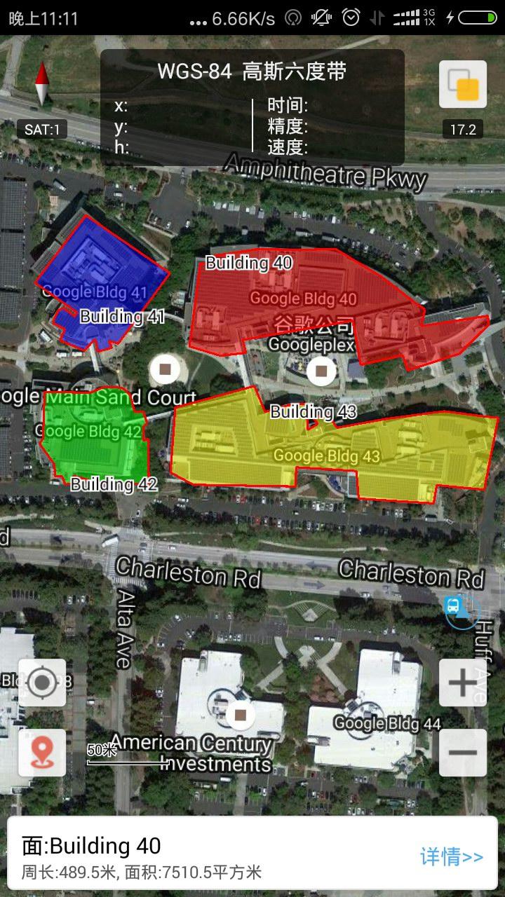 步行者坐标导航截图(2)