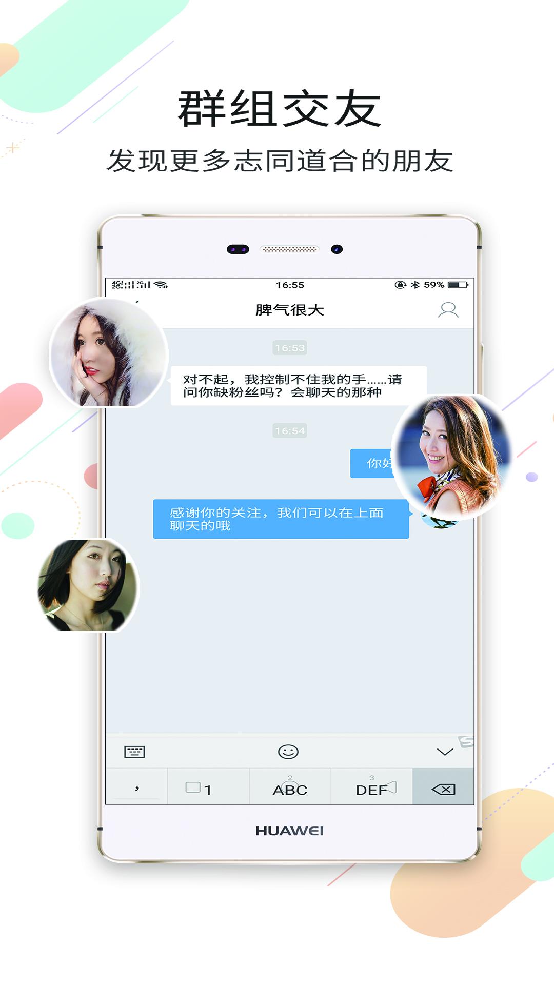 大邯郸截图(3)