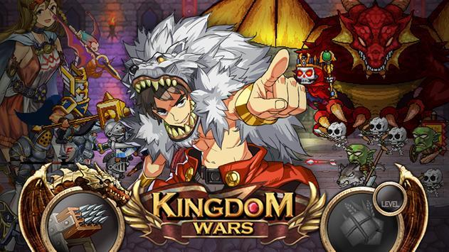 王国之战截图(4)