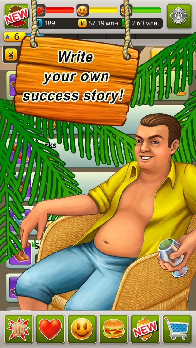 一个成功的故事截图(4)
