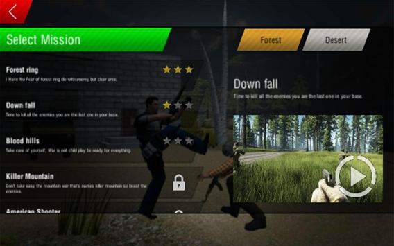 特警FPS部队截图(3)
