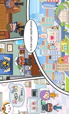 米加小镇:世界截图(3)