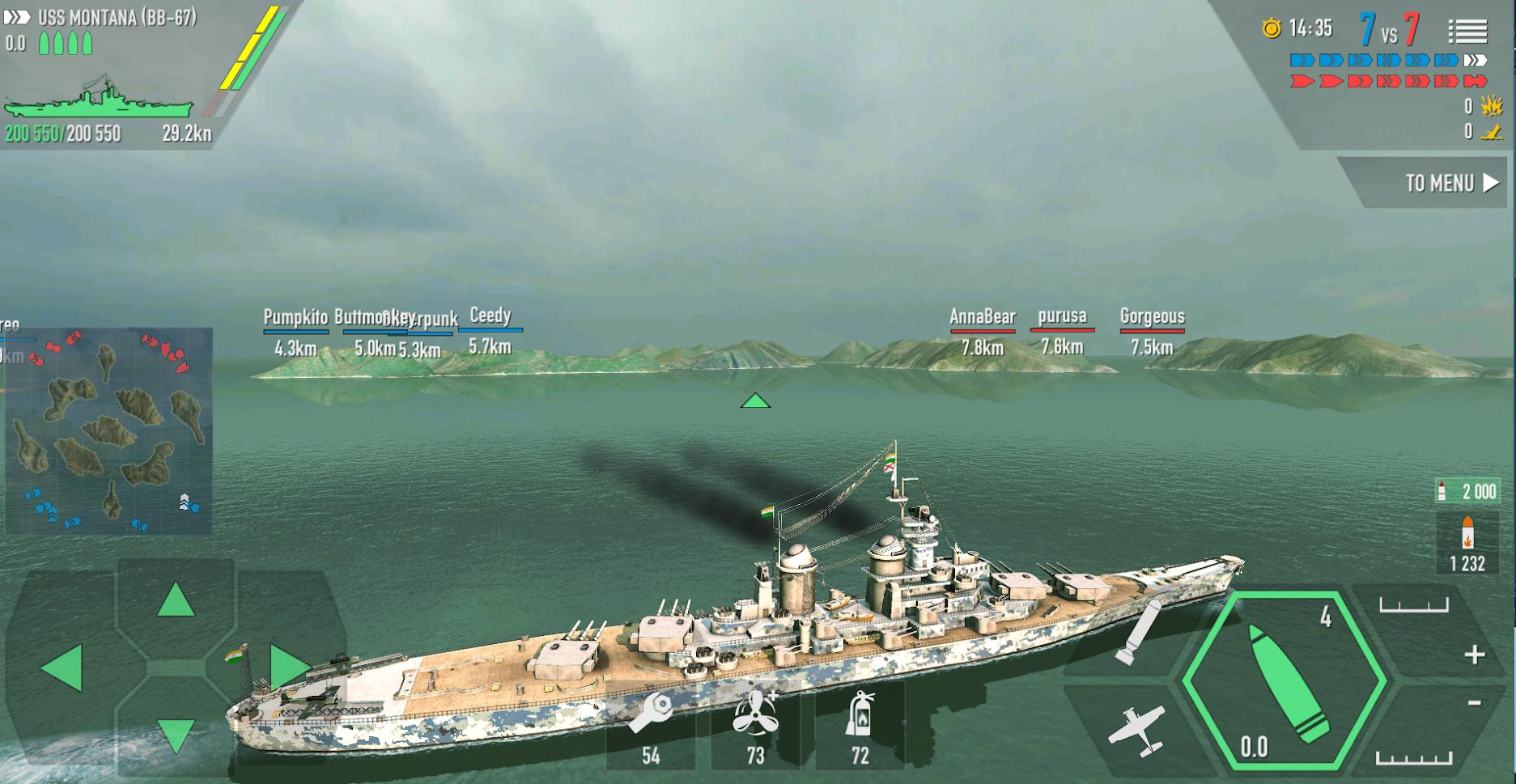 战舰激斗截图(4)